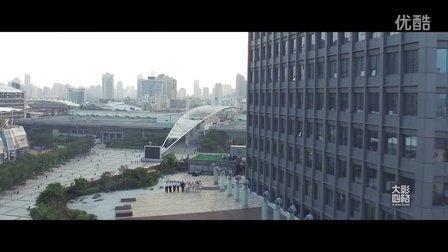 4GridFilms大影四格《L&D》威斯汀婚礼MV