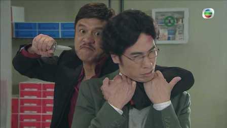 來自喵喵星的妳 - 第 08 集預告 (TVB)
