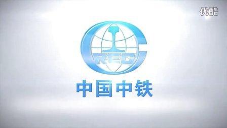 三维动画 - 中国中铁厦门市轨道交通工程管片厂宣传片