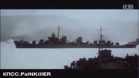 彩色二战-太平洋战场