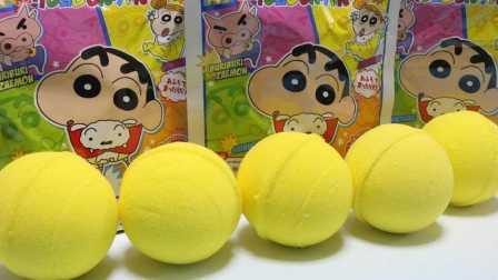 蜡笔小新入浴球泡澡球玩具#1 小猪佩奇洗澡过家家的亲子游戏 首发 入浴球惊喜玩具 奇趣蛋惊喜蛋