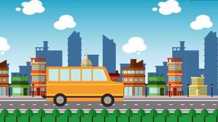 幼儿英语启蒙★聪明的小汽车★系列 ①水果单词 草莓 橙子 香蕉 梨