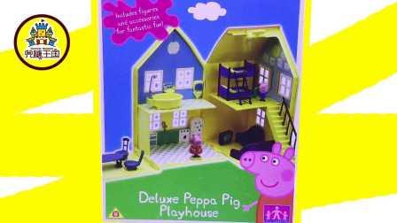 小猪佩奇Peppa Pig粉红猪小妹佩佩猪男女孩过家家儿童玩具屋套装