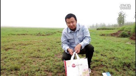 《绝命逃亡3-初入荒野》荒野求生中国版?