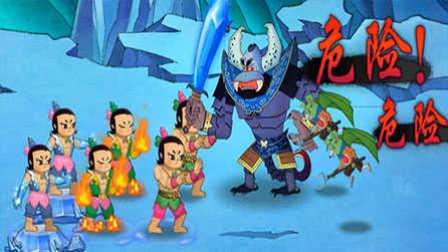 葫芦娃葫芦兄弟打妖精 与遥清水组队刷六娃碎片,强攻蝎子大王妖洞