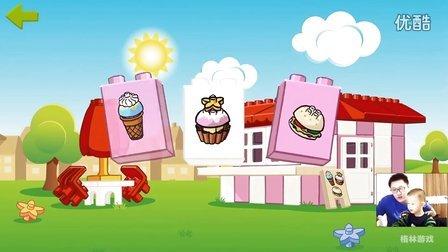 乐高积木 乐高游戏 模拟商店 制作好吃的糕点 冰淇淋 汉堡包