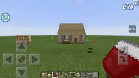 我的世界手机版建筑教学★欧式生存小木屋★一个简单又好看的欧式小木屋