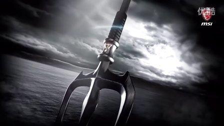 微星Trident海皇戟电竞主机预告视频