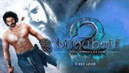 "[發佈會] ""Bahubali 2"" Trailer First Look Launch (2017) Telugu Movie"