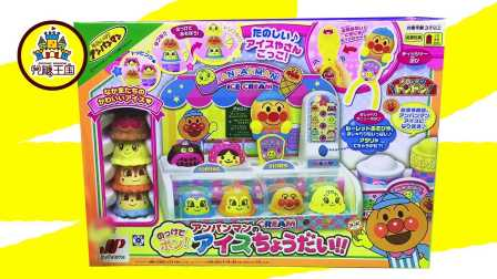 面包超人冰淇淋人偶店 日本食玩过家家 冰淇淋叠叠乐