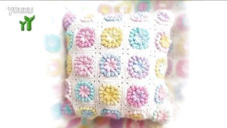 【小脚丫】(拼花抱枕拉链缝合)毛线毯子抱枕的钩法毛毯拼花毛线毯织法教程