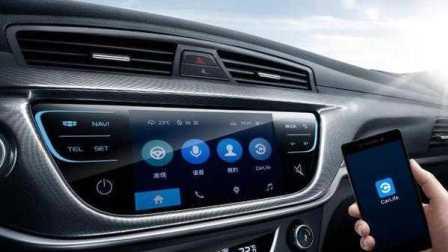 吉利最新车型2017款新帝豪百万款!重低音曲,音响效果体验!