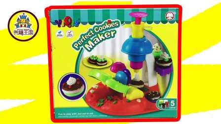 培乐多彩泥 美味冰淇淋制造机 厨房扮家家橡皮泥玩具