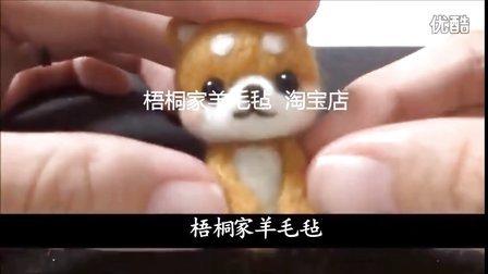 秋田犬 · 梧桐家羊毛毡 戳戳乐手工制作diy视频教程