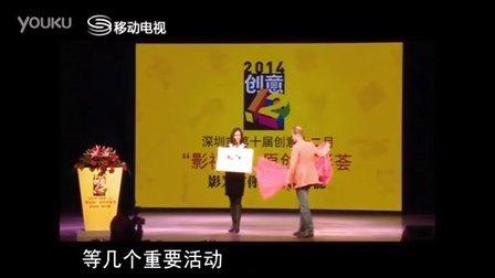 深圳市宝安区微电影协会 深圳新闻