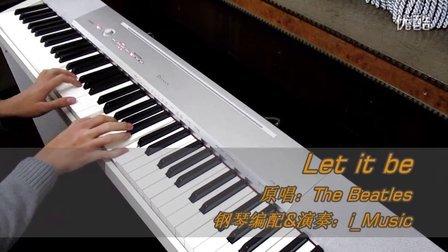 【电钢琴】Let it be