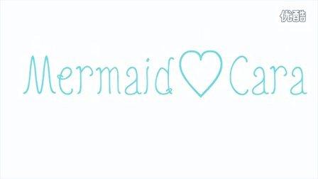 Mermaid x Cara