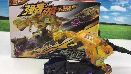 #厉害了我的双11# 机甲兽神爆裂飞车轰天暴龙变形机器人玩具