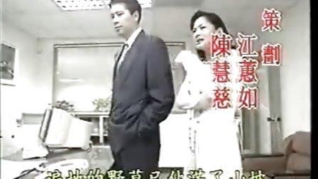 女人花 1995 中视_危险关系_片头曲-梅艳芳 影视原声 高清