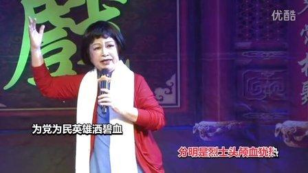 倪雪芳参加陈店重阳节潮剧联谊晚会演唱潮剧(松涛松涛我的亲人)
