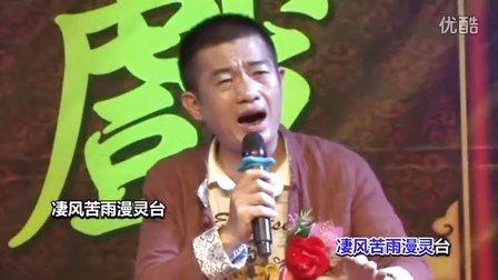翁汉智参加陈店重阳节潮剧联谊晚会演唱潮剧(凄风苦雨漫灵台)