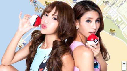 2016 Sungirl Pokemon宝可梦