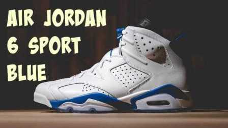 [無才说No.128]Air Jordan 6 Sport Blue球鞋介绍