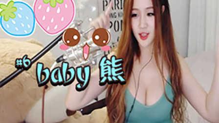 蛋糕徐cake:只有我感觉后面那只熊很可爱吗?