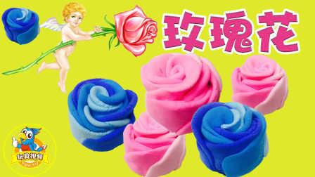 超简单的玫瑰花,快来和琳琳姐姐,小黄人,面包超人,熊出没的小伙伴一起来学习吧!