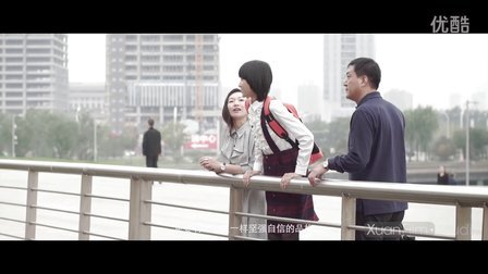 "XuanFilm 亲子微电影""王佳一"""