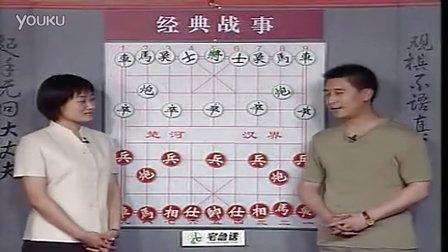 张强郭丽萍中国象棋视频讲座--金波VS汤卓光