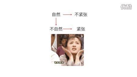 【乐理教程】11.调性