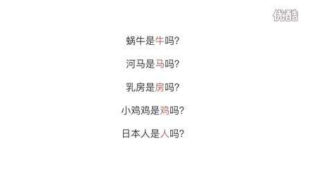 【乐理教程】2.认识五线谱