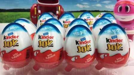 【奇趣蛋出奇蛋】帮帮龙拆健达奇趣蛋出奇蛋玩具视频