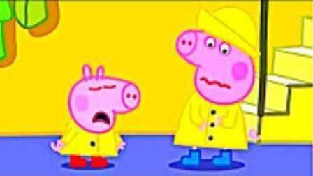 小猪佩奇做厨师 粉红猪小妹学做汉堡包