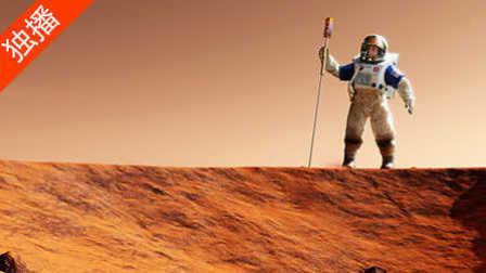 科技狂人的火星殖民计划 71