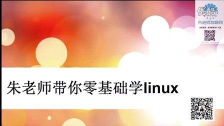 朱有鹏老师嵌入式Linux-16.什么是编辑器_vi和vim的关系