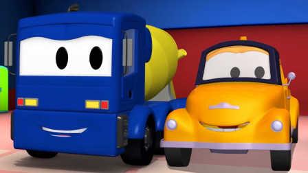 拖车汤姆 和 混凝土搅拌机