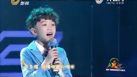 爽乐坊童星金文皓献唱山东电视台《童星学院》