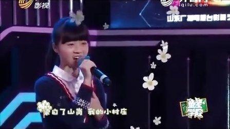 爽乐坊童星徐蕾斯佳献唱山东电视台《童星学院》