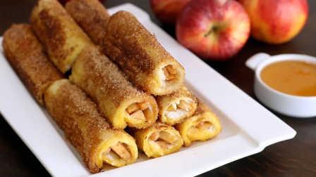 法国苹果烤面包卷的做法