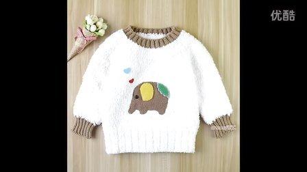 【artmay手工】第77集 原创棒针编织儿童卡通长袖毛衣之卡通小象图案制作教程