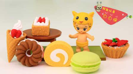 超能玩具白白侠 2016 日本食玩 美味甜点橡皮擦