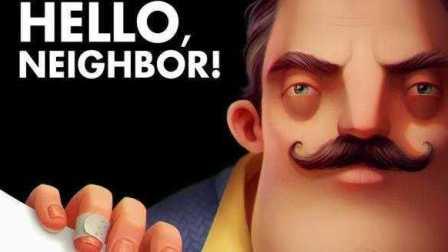 【舍长制造】《你好,邻居》A测版试玩—大幅更新!房子变大,还能上二楼了!