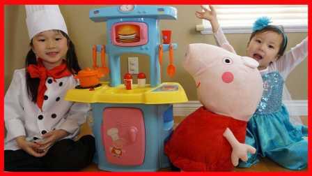 小猪佩奇厨房玩具,煮饭的过家家游戏!