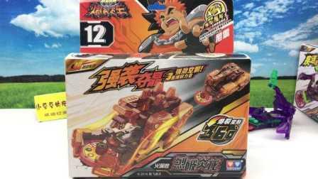 【机甲兽神爆裂飞车玩具】机甲兽神烈破炎龙变形机器人爆裂飞车玩具拆箱