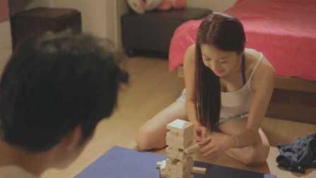 韩国电影 和邻居美女姐姐玩积木游戏比赛