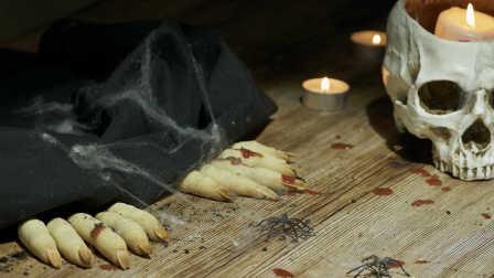 罐头小厨 第一季 自制女巫手指饼干 55