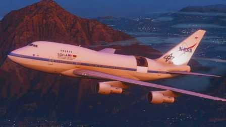 《GTA5》飞机mod #33波音 747 SOFIA【飞行望远镜】