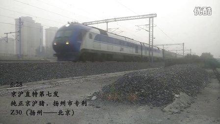 (京沪线)追风京沪直特,美好京济三日行。
